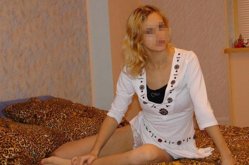 Грета в городе Междуреченск