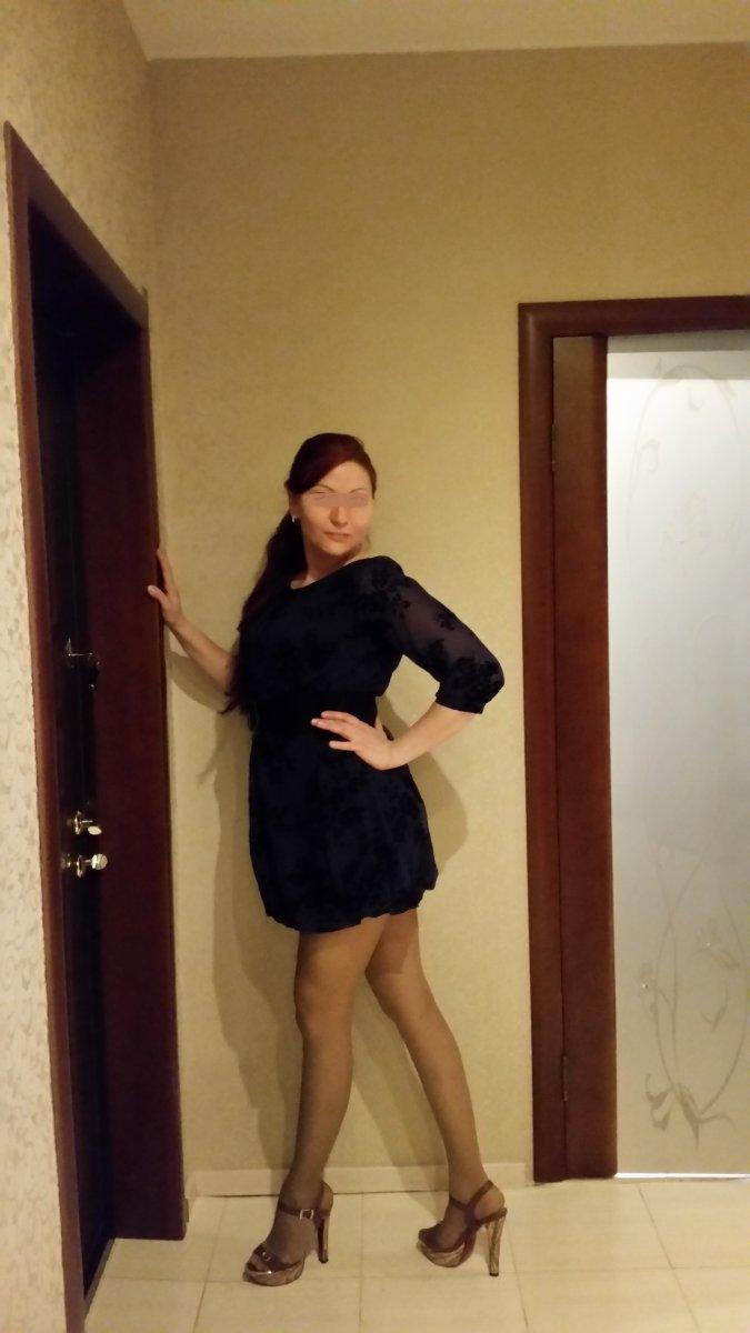 Арабелла в городе Шарыпово